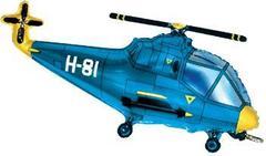 F Мини фигура Вертолет (синий) / Helicopter (14