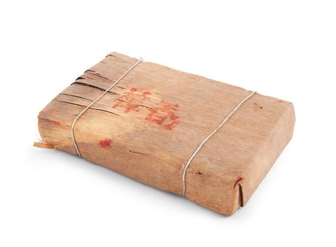 Шу Пуэр в бамбуке кирпич 250 г.