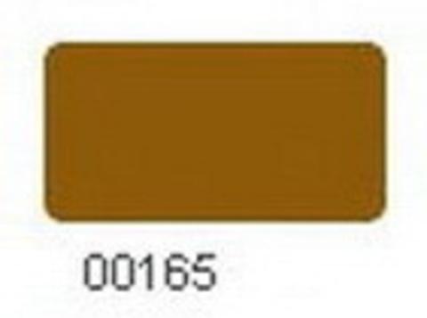 Купить Пряжа Пехорка Детский каприз Код цвета 165-Т.бежевый | Интернет-магазин пряжи «Пряха»