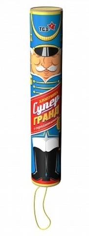 TP114 Хлопушка Супер Гранд с серпантином