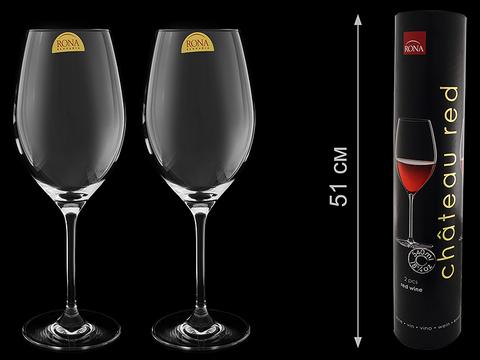Набор бокалов для вина «Chateau red», в тубусе