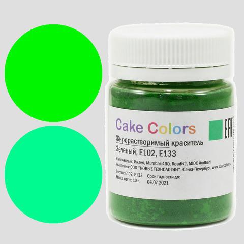 Жирорастворимый краситель Зеленый, 10г Сake Colors