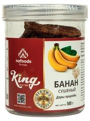 Сушеный банан King, 0,5 кг.