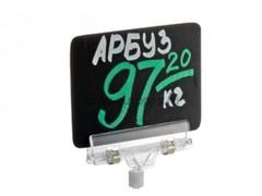 Черная табличка для нанесения надписей BB A8