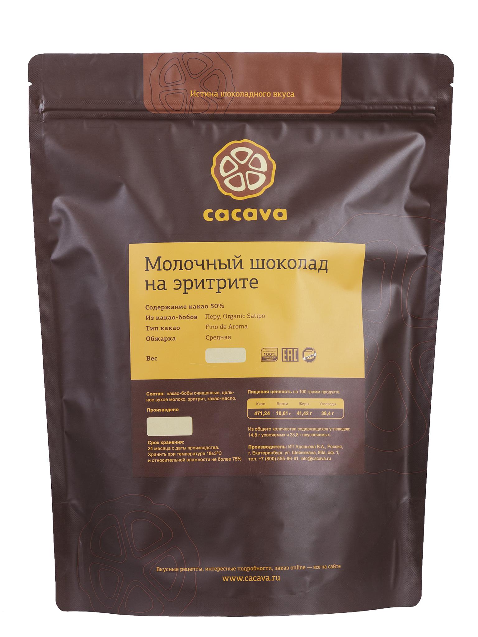 Молочный шоколад 50 % какао, на эритрите, упаковка 1 кг