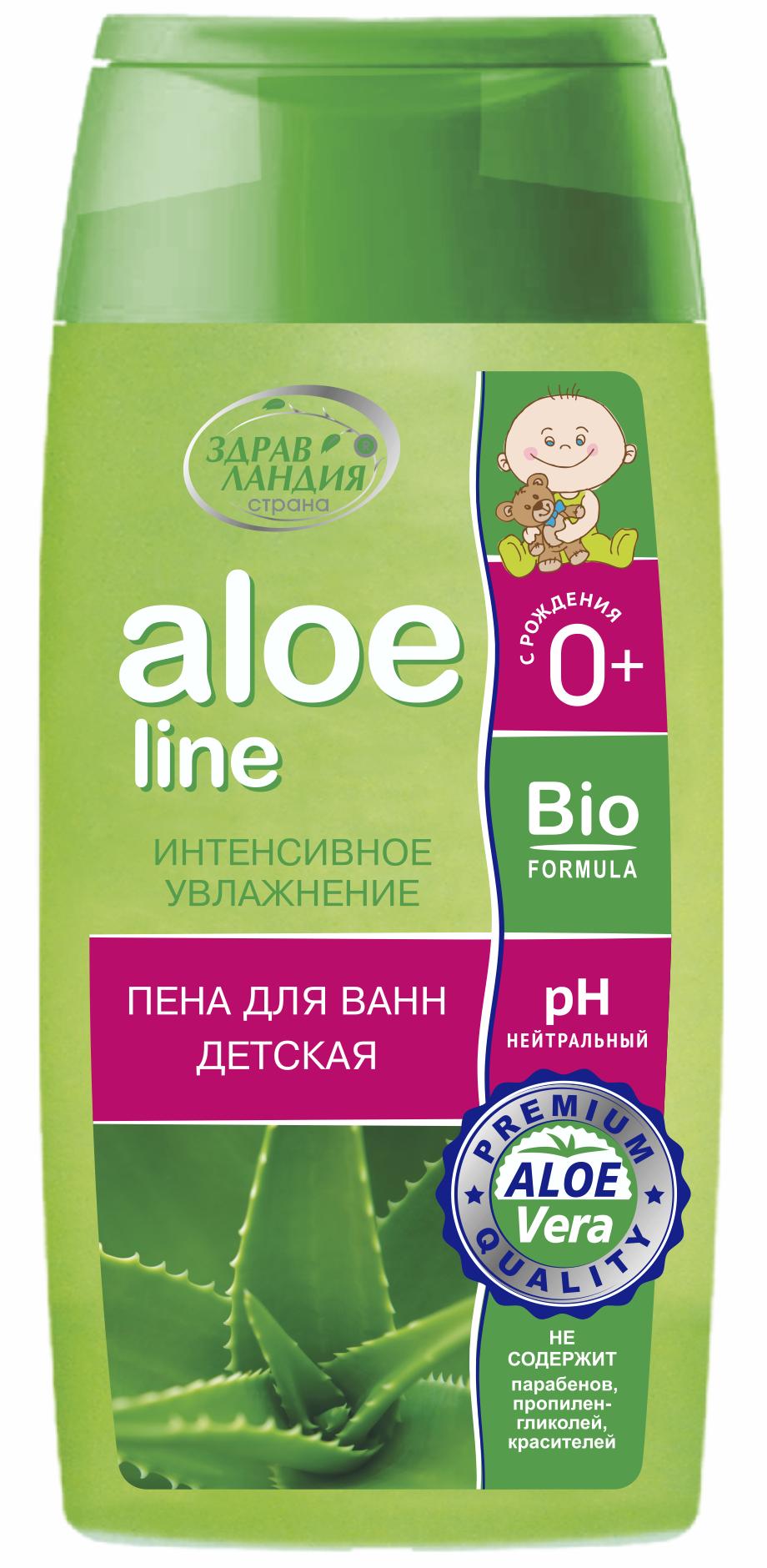 Aloe line пена для ванн 200 мл.