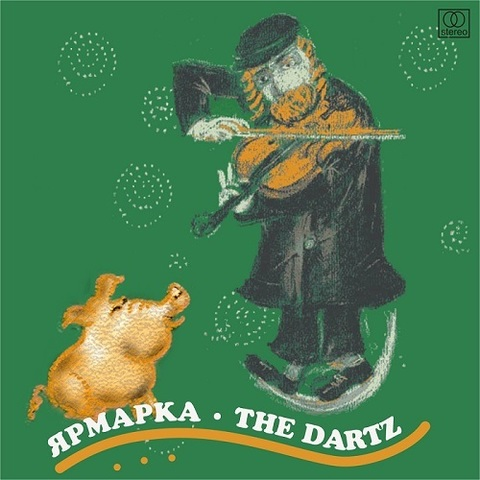 The Dartz – Ярмарка (Digital)