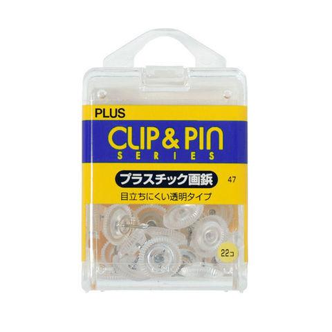 Кнопки чертежные Plus Clip & Pin CP-103G