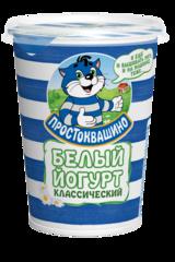 """Йогурт """"Простоквашино"""" белый классический 2.7% 480 г"""