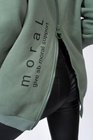 толстовка женская модная длинная интернет-магазин