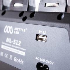 Кольцевая светодиодная лампа для профессиональной сьемки Mettle-led 21 PRO MAX 52 см