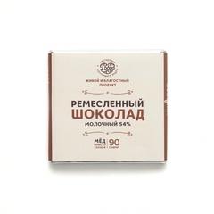 Шоколад Молочный, 54% какао на меду класс, 90г