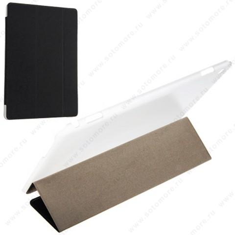 Чехол-книжка пластиковый для планшета Huawei MediaPad M5 8.4 черный
