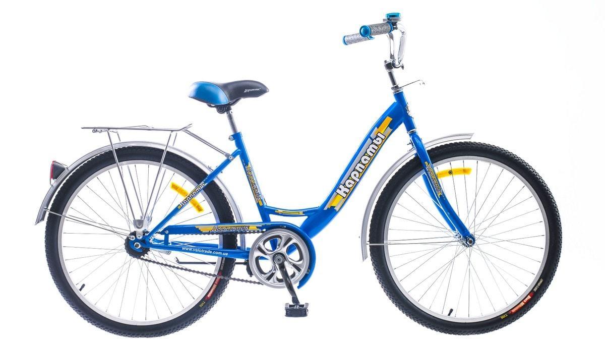 Синий городской универсальный подростковый велосипед Дорожник Карпаты 2015