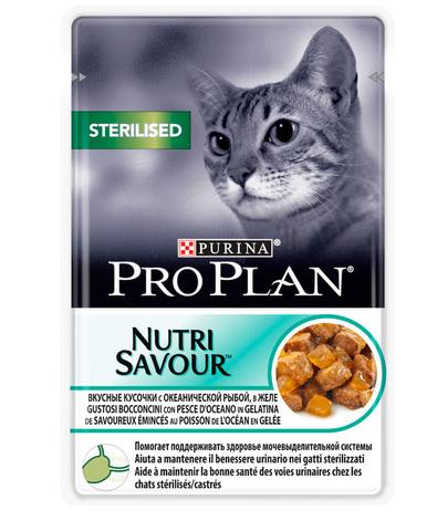 Pro Plan пауч для стерилизованных кошек (океаническая рыба в желе) 85 г