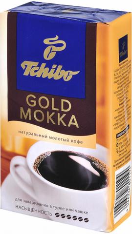 Кофе молотый Tchibo Gold Мokka, 250 г