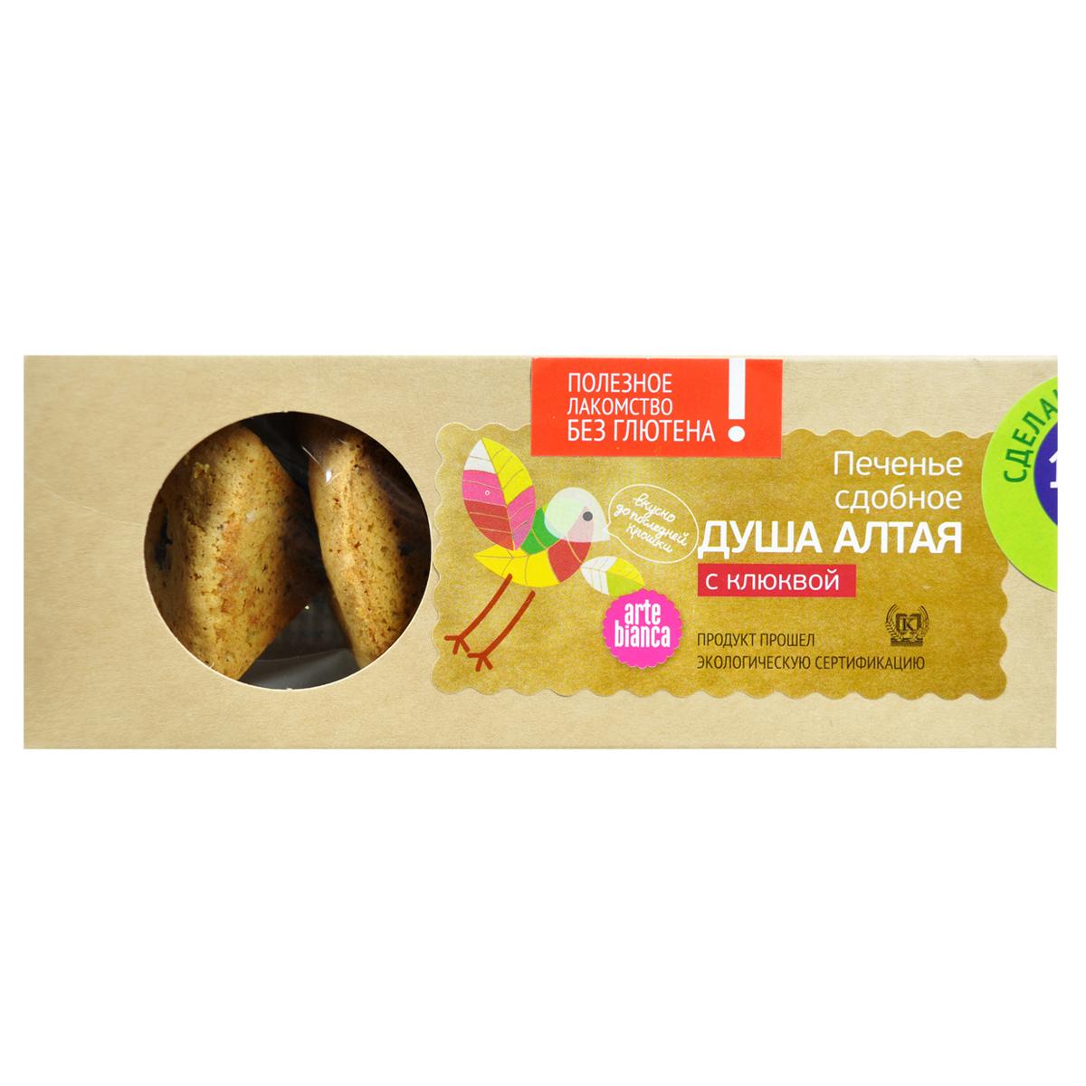Печенье сдобное без глютена Душа Алтая с клюквой Arte Bianca 160 гр