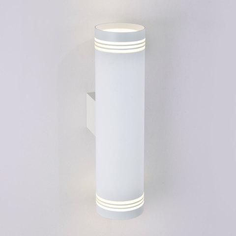 Selin LED белый настенный светодиодный светильник MRL LED 1004