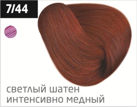 OLLIN performance 7/44 русый интенсивно-медный 60мл перманентная крем-краска для волос