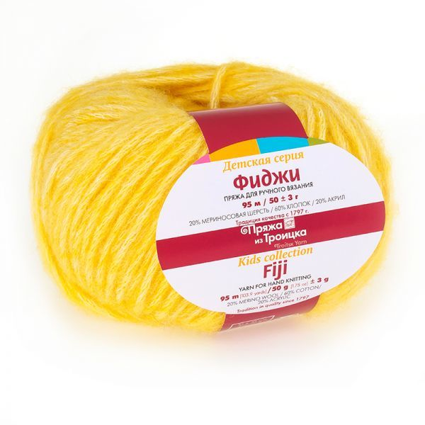 Пряжа Троицкая Фиджи 8361 меланж желтый
