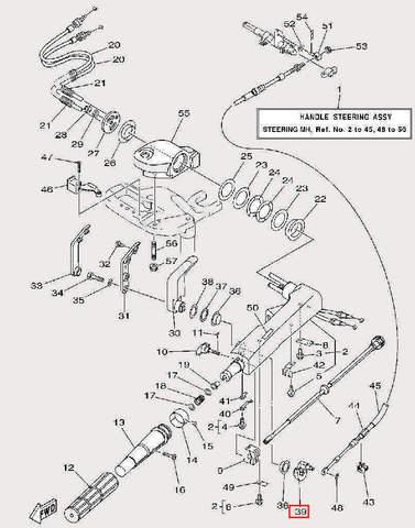 Рычаг переключения для лодочного мотора F9,9 Sea-PRO (17-39)