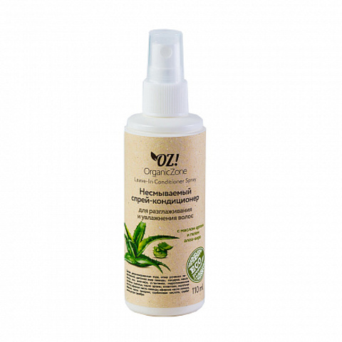 Спрей-кондиционер несмываемый, для разглаживания и увлажнения волос OZ!