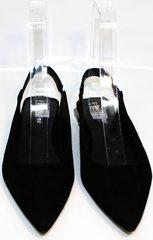 Босоножки закрытый носок Kluchini 5183 Black.