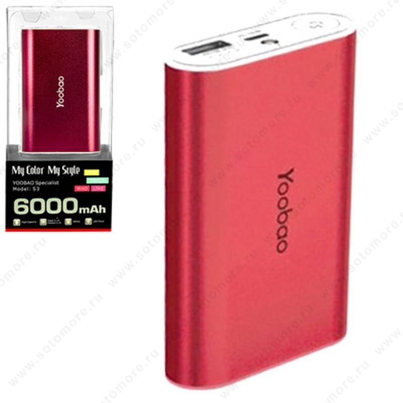 Аккумулятор внешний универсальный Yoobao S3 YB-6023 6000 мАч Power Bank Specialist Red