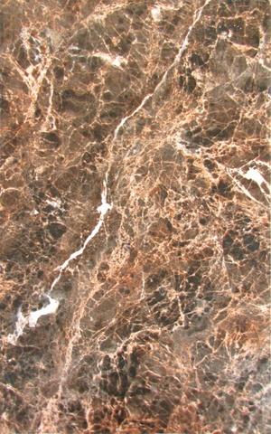 Плитка настенная Империал 123763 коричневый 250х400
