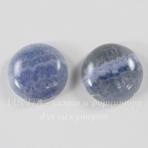 Кабошон круглый Агат голубой 20 мм (-10% ЦАРАПИНА/СКОЛ)
