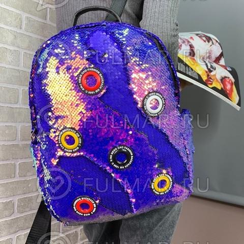 Рюкзак большой школьный для девочки в пайетках Лиловый переливающийся-Фиолетовый матовый