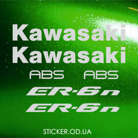 Набор виниловых наклеек на мотоцикл KAWASAKI ER-6n 2010