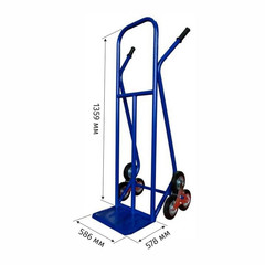 Тележка грузовая для лестниц (до 200 кг)