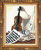 Мелодия для скрипки