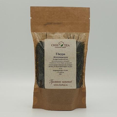 Зеленый китайский чай Гёкуро Жемчужная роса CHEF TEA, 100 гр