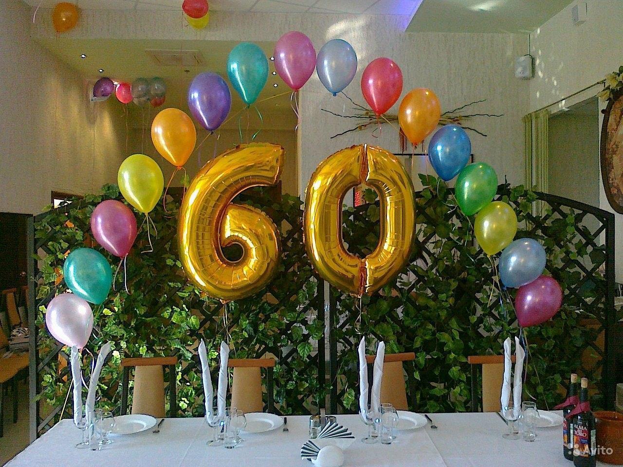 Шарики на Юбилей Цепочка из гелиевых шаров и две цифры 59b96d6322a44907be545892.jpg
