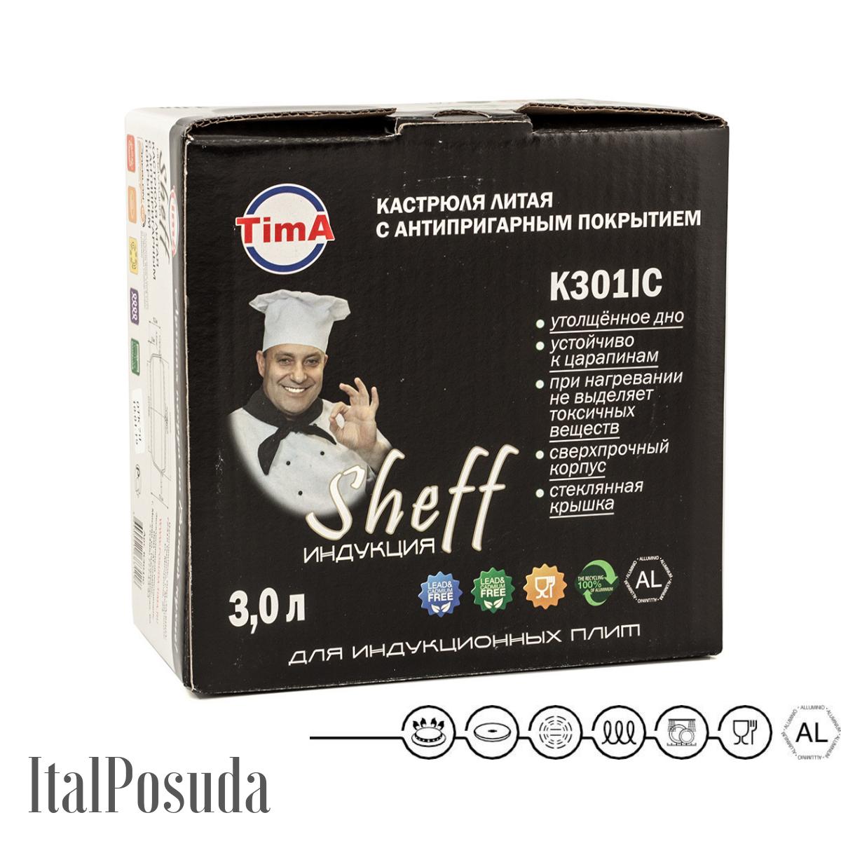Кастрюля с крышкой Tima Шеф, индукционная 20 см / 3 л