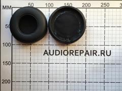 Размеры  Амбушюры PRO (Черный)