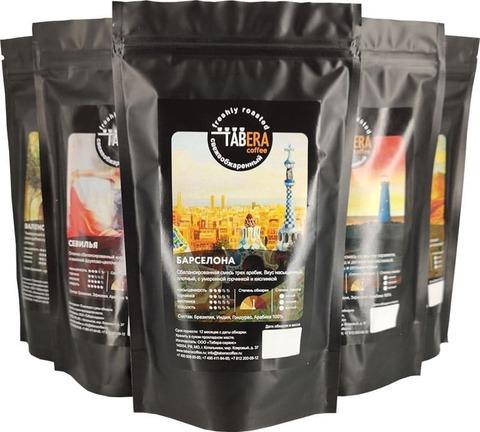 Кофе Табера. Спецпредложение №1 - 5 пачек по 200 гр