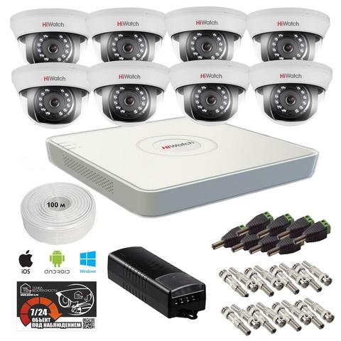Full HD комплект видеонаблюдения на 8 внутренних камер HiWatch