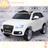 Audi Q5 (Лицензия)