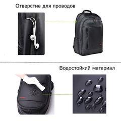 Рюкзак для ноутбука 16 Tigernu T-B3142A чёрный