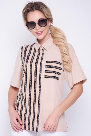 <p>Модная рубашка на каждый день</p>
