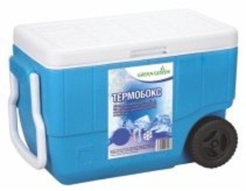 Изотермический контейнер (термобокс) Green Glade 50 (термоконтейнер, 50 л.)