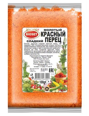 Перец красный сладкий молотый 1 кг.