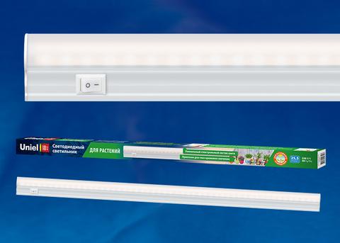 Светильник для растений светодиодный ULI-P10-18W/SPFR IP40 WHITE 550мм