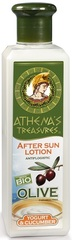 Лосьон для тела после загара Athena's Treasures 250 мл