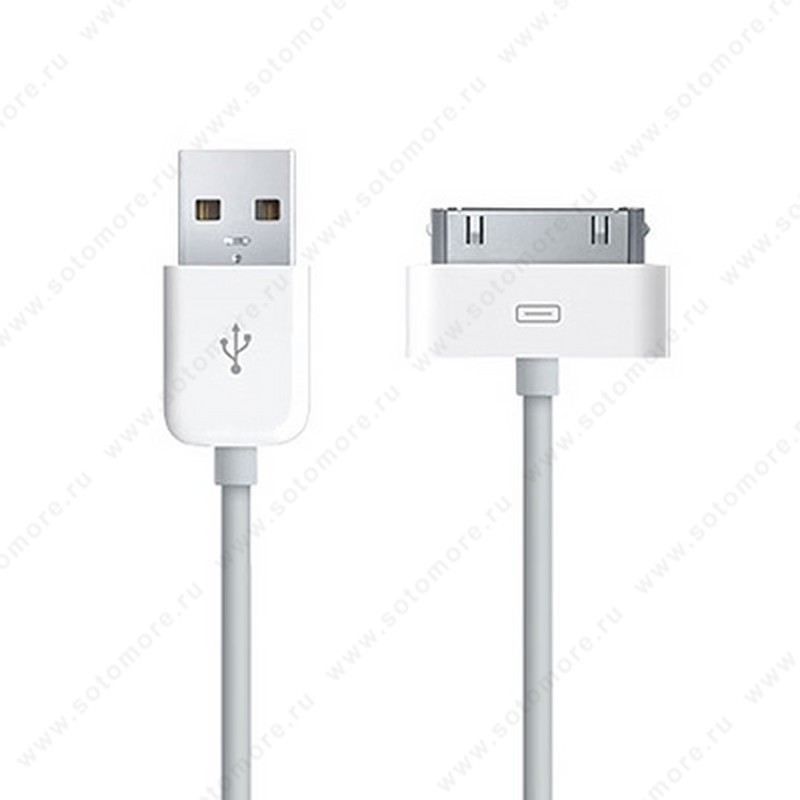 Кабель для Apple Класс 30-pin to USB 1 1.0 метр в коробке белый