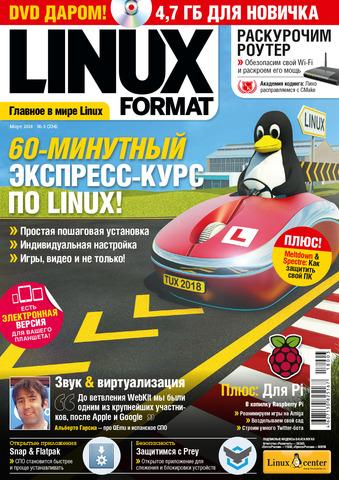 Журнал Linux Format #3 + DVD, март 2018