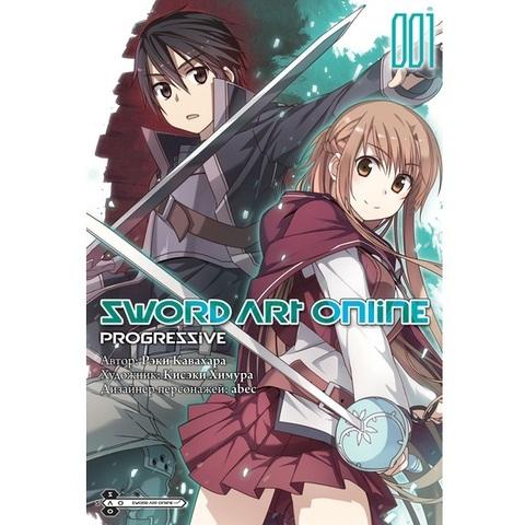 Sword Art Online: Progressive. Том 1. Манга